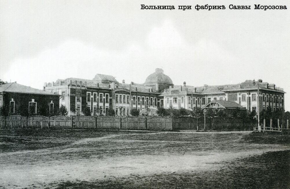 Махачкала городская больница лор отделение