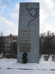 Памятник на посёлке Октября