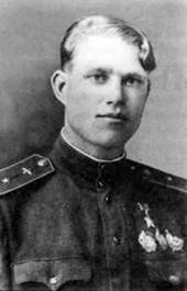 Иван Ильич Назин