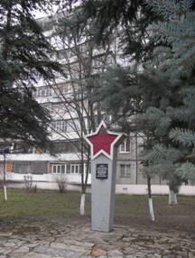 Памятный знак на месте Ногинского военкомата
