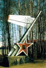 Мемориальный знак в честь воспитанников аэроклуба