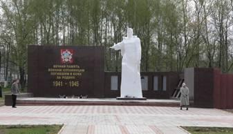Мемориал Славы в Купавне