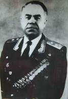 Демин Никита Степанович