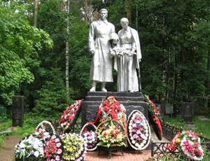 Мемориал на городском кладбище. Ногинск