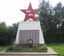 Памятник в Успенске